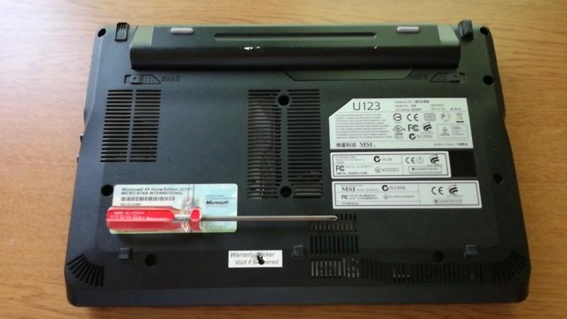 MSI_U123の背面カバー