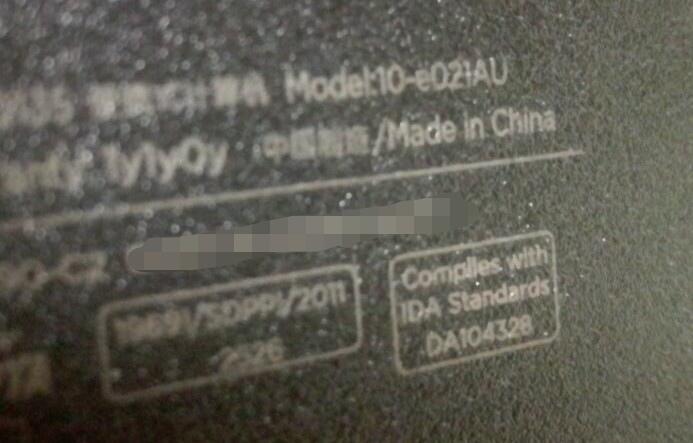 PC裏にある型番の印字