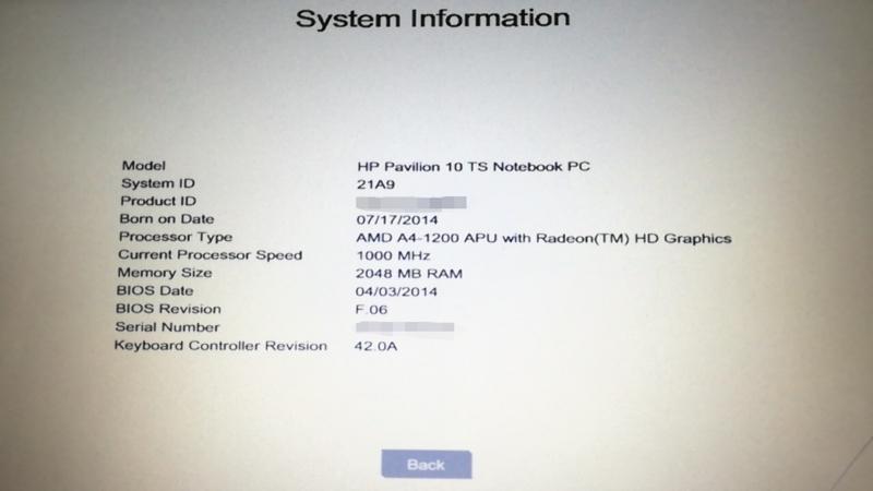 TouchSmartのBIOS