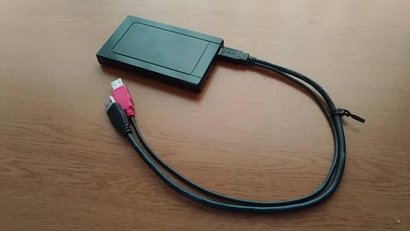 2.5インチ用USB外付けHDDケース