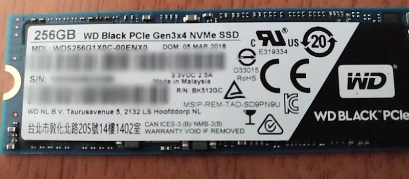 WD_M.2_SSDのブラックラベル