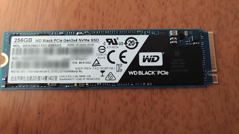 NVMe対応SSDのWDS256G1X0C