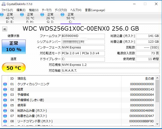 OSが起動できたNVMe_SSD「WDS256G1X01」
