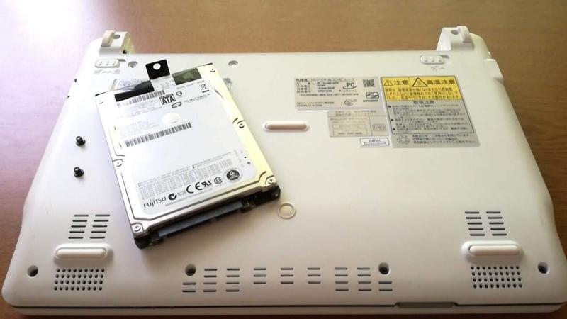 ハードディスクを外したPC-BL300/TA6W