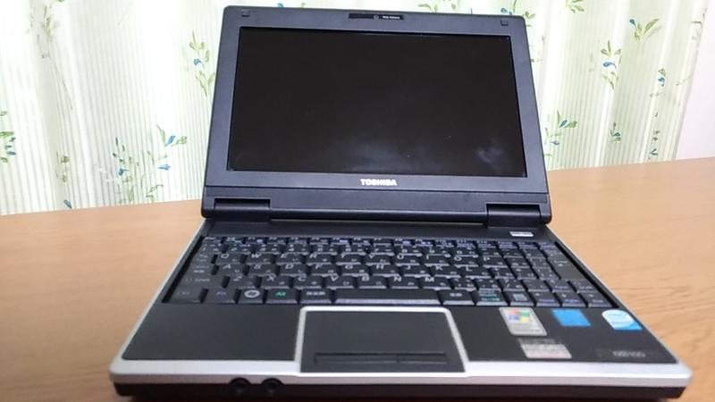 ジャンクノートPC「東芝NB100」のキーボード交換