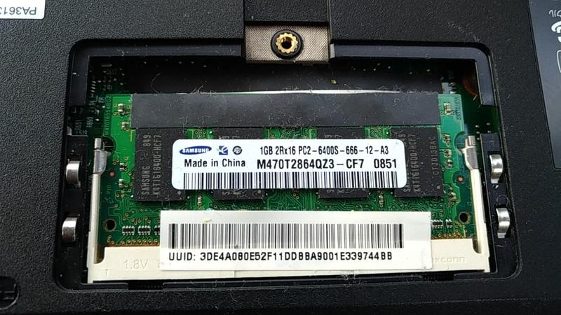 ネットブックNB100でメモリを2GB化