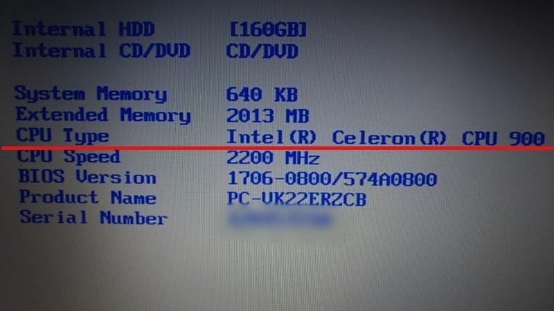CPU交換前BIOS表示
