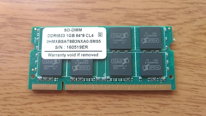 acerのネットブックAspireOneメモリ増設【1GBから1.5GB】