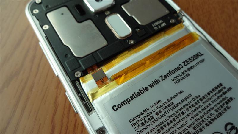 新しいバッテリーを重ねてみる